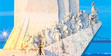 Lissabon, Padrão dos Descobrimentos