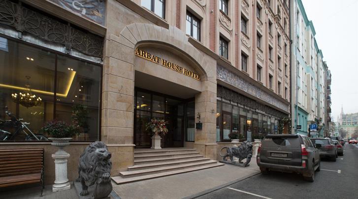 Moskou, Hotel Arbat House, Façade hotel