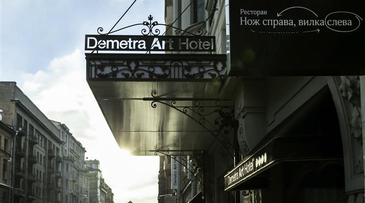 St. Petersburg, Hotel Demetra Art, Façade hotel