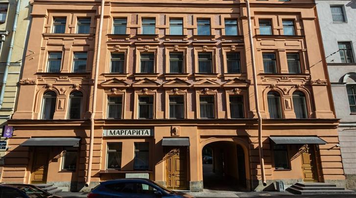 St. Petersburg, Hotel Margarita, Façade hotel